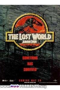 Парк Юрского периода 2: Затерянный мир | BDRip 1080p