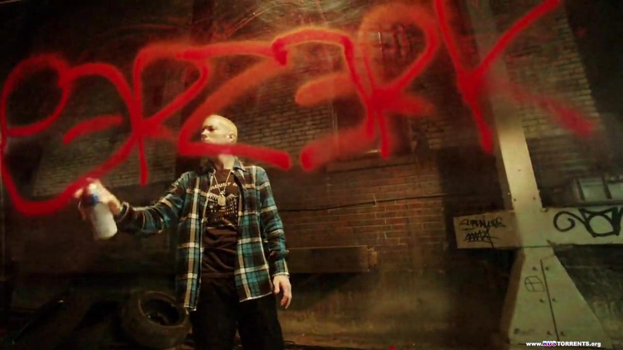 Eminem - Berzerk | WebRip 720р