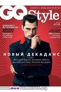 GQ Style №13