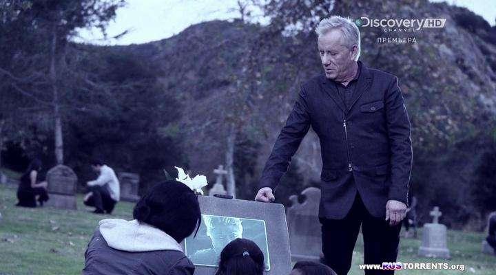 Discovery: Будущее с Джеймсом Вудсом (01x01-05 из 06) | HDTVRip