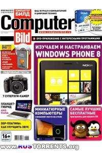 Computer Bild №5 (март 2013)