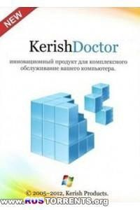 Kerish Doctor 2015 4.60 DC 28.12.2014 RePack by D!akov