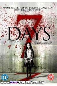 7 дней | HDRip