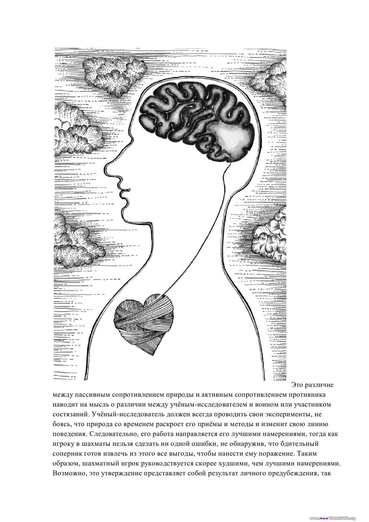Турбулентное мышление. Зарядка для Интеллекта