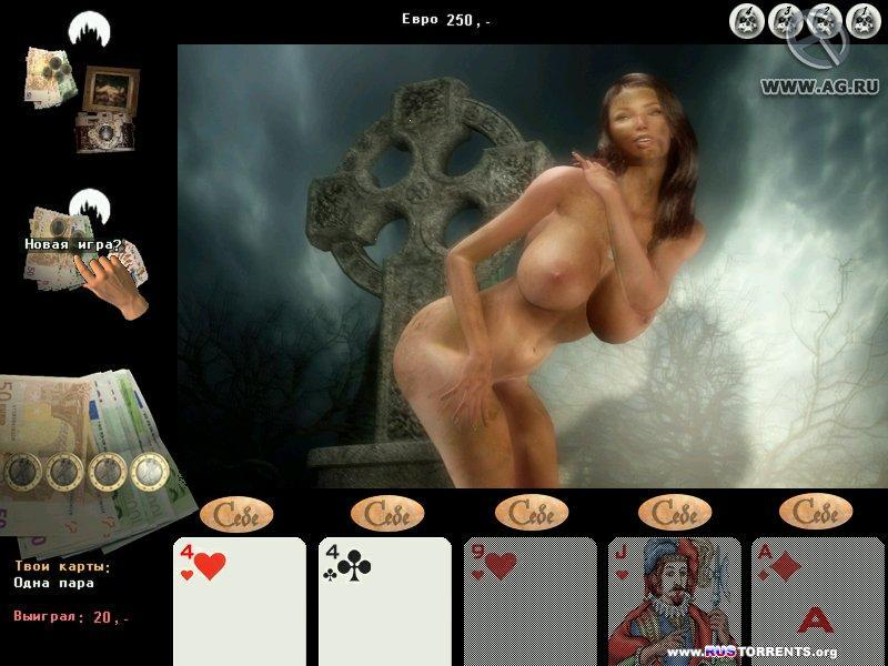 Узницы замка Кнаттерфель. Стрип-покер | PC | Repack от R.G. UPG