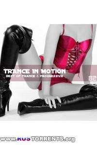 VA - Trance In Motion Vol.82(Mixed By E.S.)