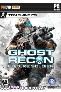 Tom Clancy's Ghost Recon: Future Soldier | PC | RePack от R.G. Games