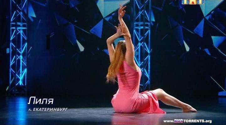 Танцы [01-20] | SATRip