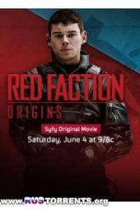Красная фракция: Происхождение | BDRip 720p