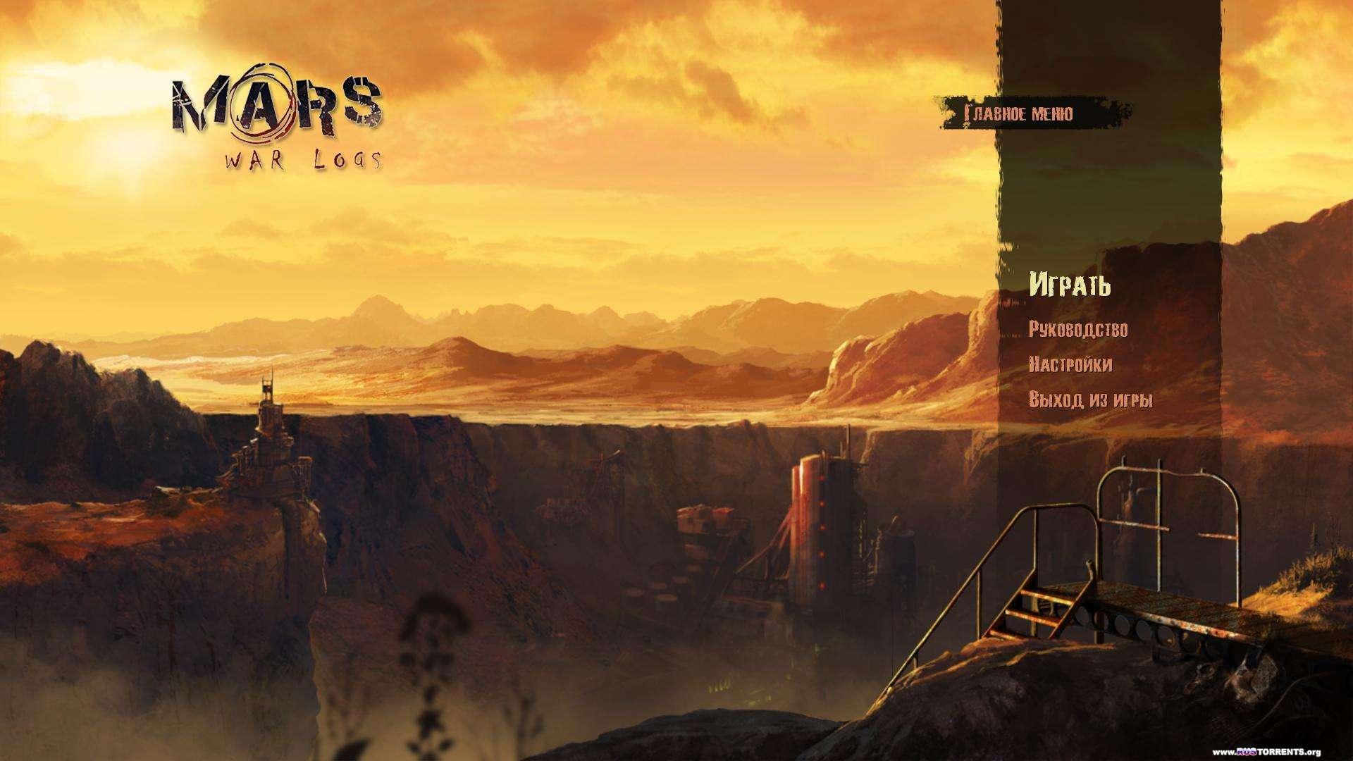 Mars.War Logs.v 1.0.1736 (обновлён от 17.02.) | PC | RePack от Fenixx