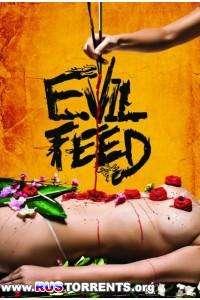 Злая еда | WEB-DL 720p | L1
