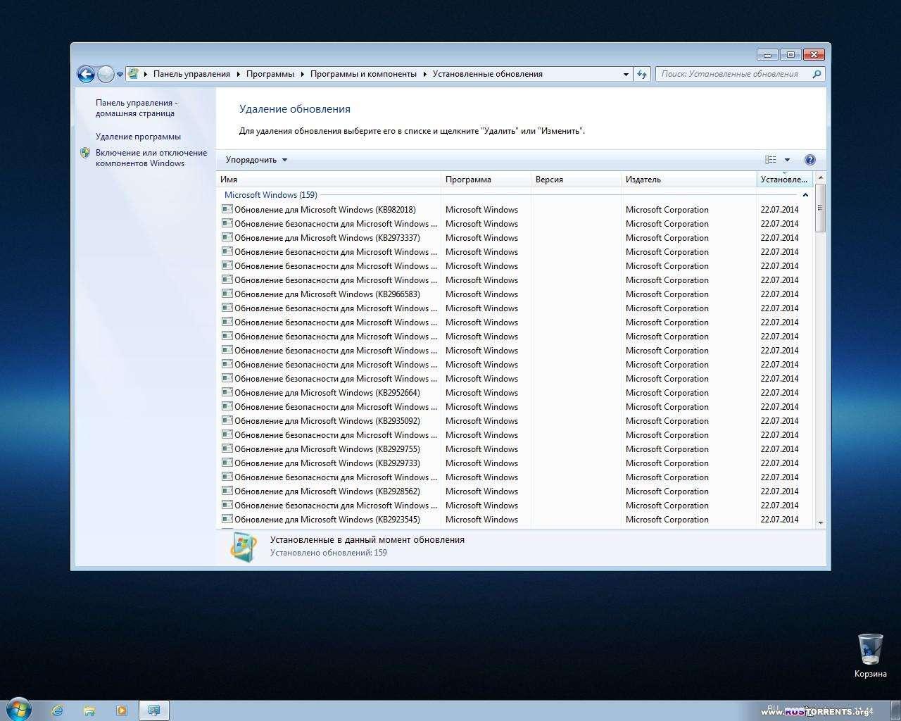 Windows 7 Home Basic SP1 �86/�64 Elgujakviso Edition v.17.07.14 RUS | PC