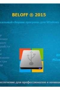 BELOFF 2015.2 Minstall vs Wpi