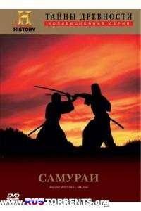 History Channel. Тайны древности. Самураи   DVDRip-AVC