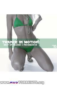 VA - Trance In Motion Vol.76 (Mixed By E.S.)