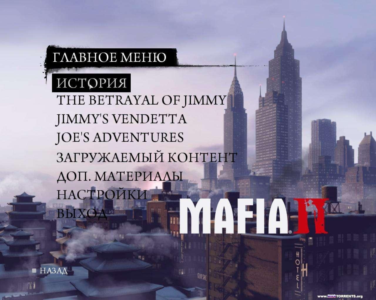 Mafia 2: Digital Deluxe [v 1.0.0.1u5 + 8 DLC] | Repack от Fenixx