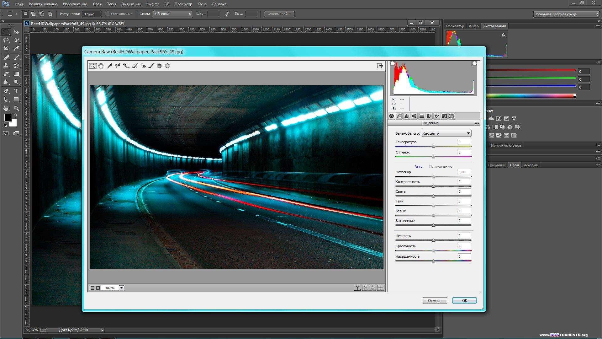 Adobe Photoshop CC 14.2.1 RePack by JFK2005