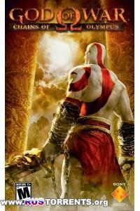 God of War: Chains of Olympus | RePack