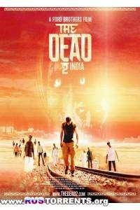 Мертвые 2: Индия | HDRip | L2