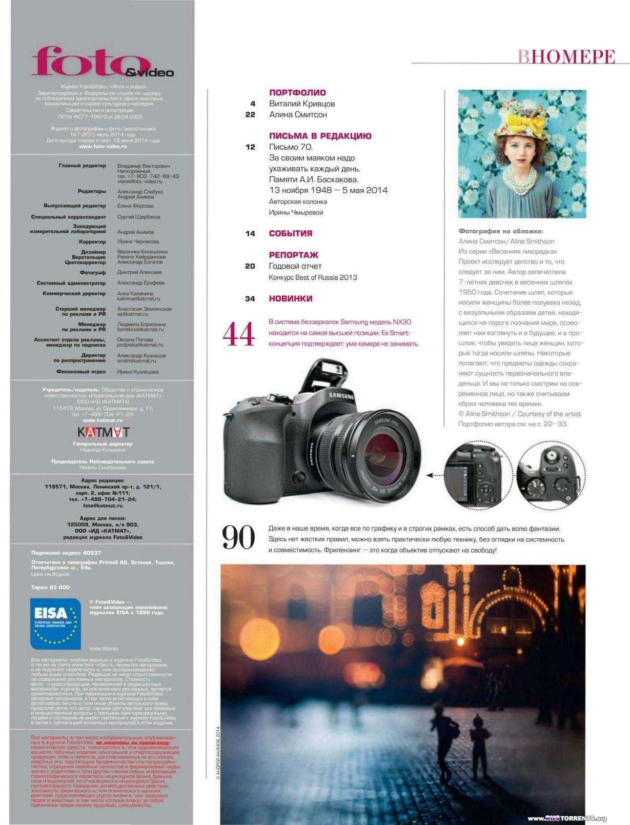 Foto & Video �7 [���� 2014] | PDF