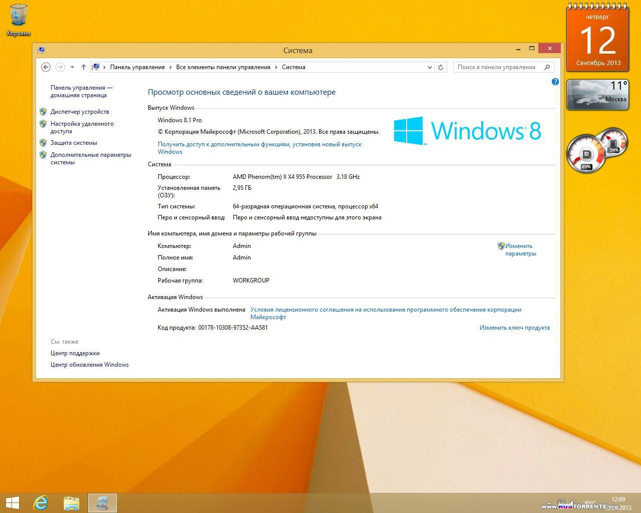 Windows 8.1 Pro RTM Z.S Edition x86/x64 RUS