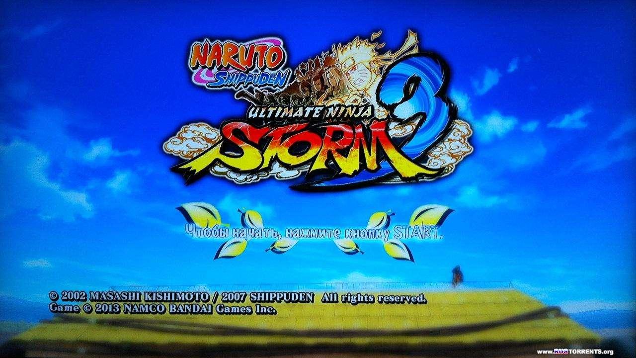 Naruto Shippuden: Ultimate Ninja Storm 3   RePack   PS3