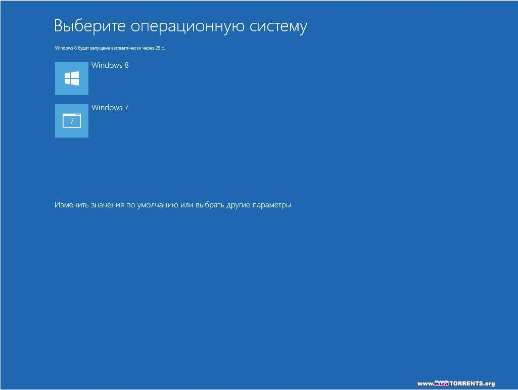 Как установить Windows 7 и Windows 8 на одном компьютере.