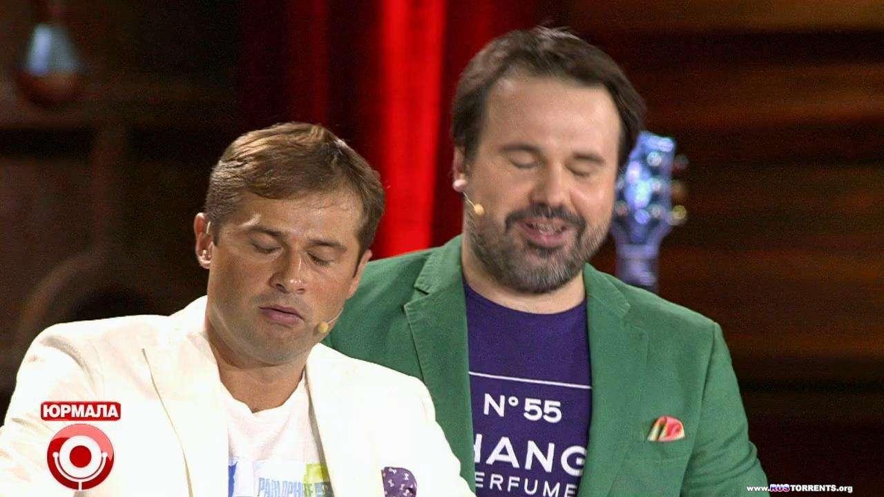 Comedy Club в Юрмале [16] | WEB-DL 720p