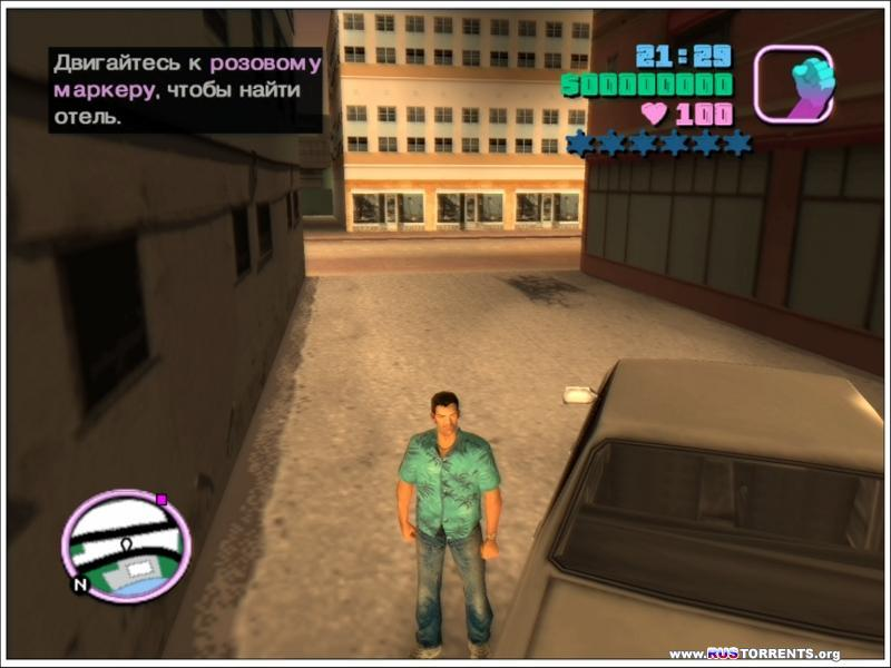 Grand Theft Auto: Vice City | PS3