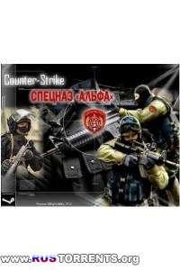 Counter-Strike 1.6 DOG Final
