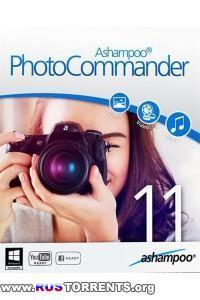 Ashampoo Photo Commander 11.1.4 RePack (& Portable) by KpoJIuK