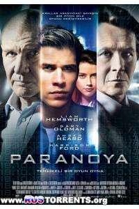 Паранойя | Blu-Ray Remux 1080p | Лицензия