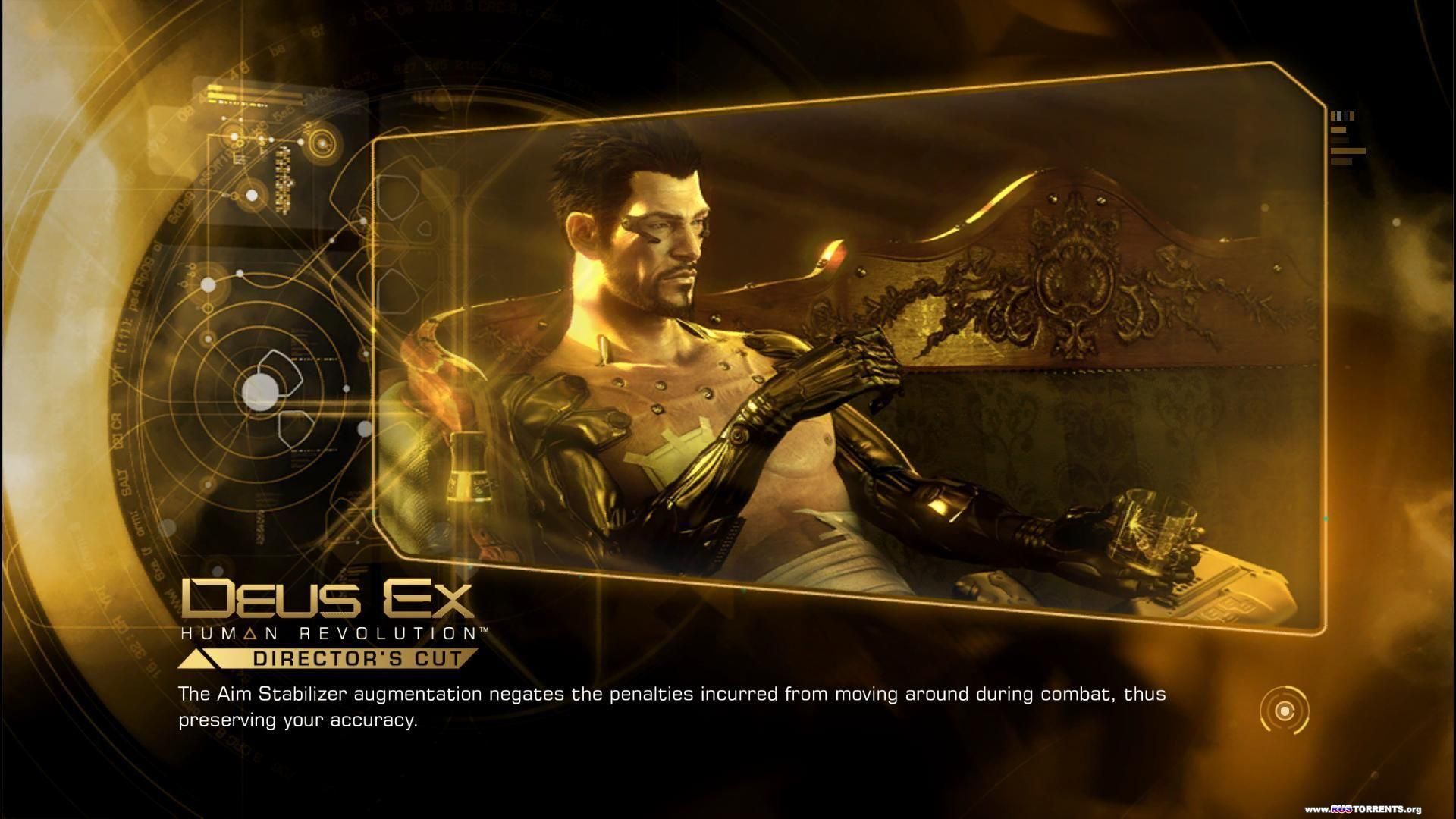 Deus Ex Human Revolution - Director's Cut | Repack �� =�����=