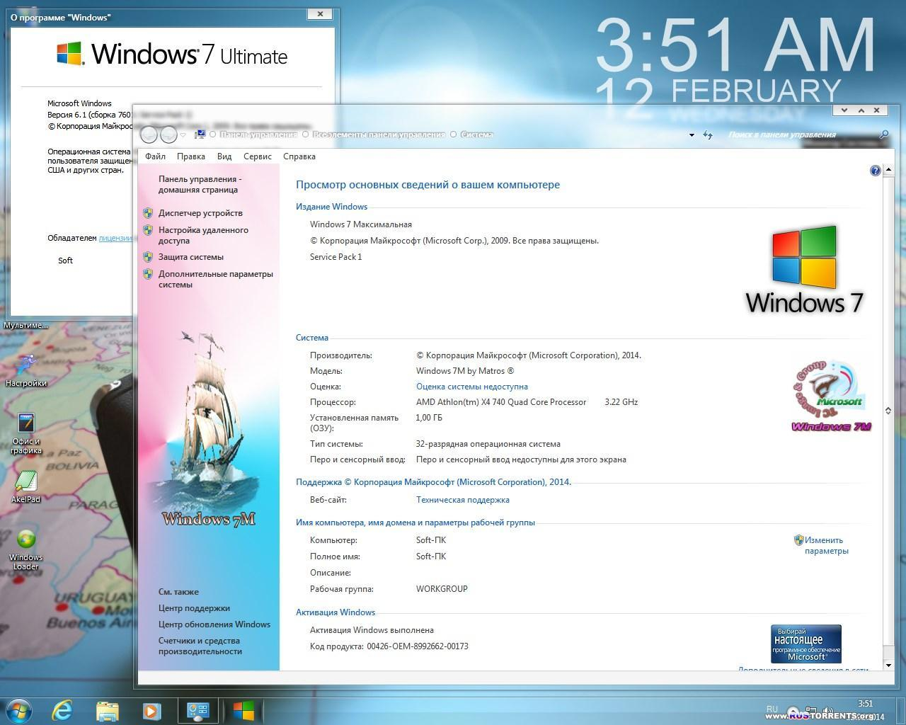 Windows 7 SP1 �86/�64 Ultimate Edition from Matros 14