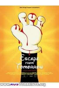 Побег из завтра | DVDRip | L1