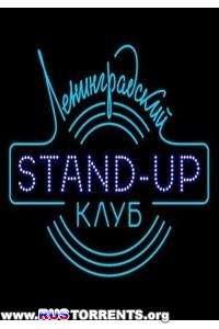 Ленинградский Stand-up клуб [02] | SATRip