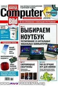 Computer Bild №3 (2014)