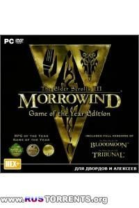 The Elder Scrolls III: Morrowind - Tribute to Nerevar | PC | Repack