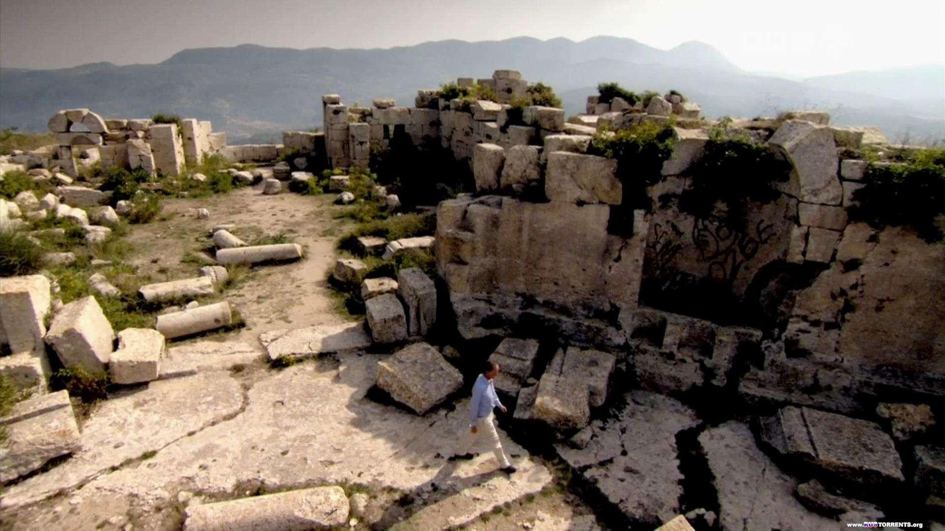 BBC: Греческие мифы [01-02] | HDTV 1080i