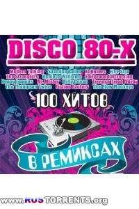 VA - Disco 80-Х В Ремиксах | MP3