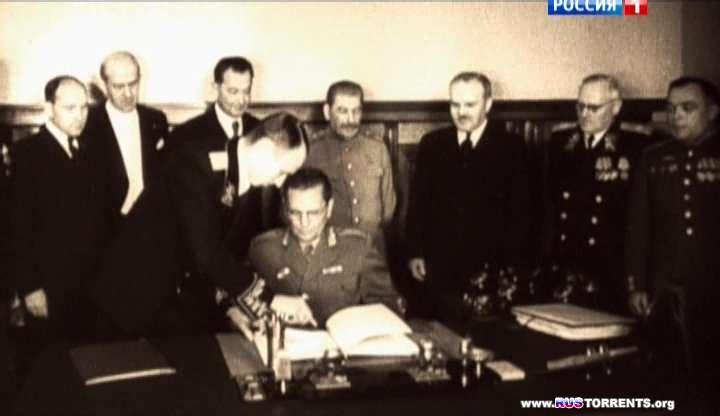 Военные тайны Балкан - Освобождение Белграда | SATRip