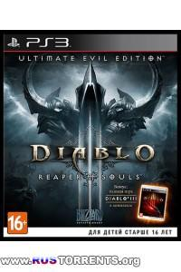 Diablo III: Reaper of Souls - Ultimate Evil Edition | PS3 | RiP