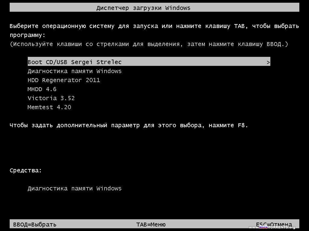 Boot CD/USB Sergei Strelec 2013 v.3.2 [Ru/En]
