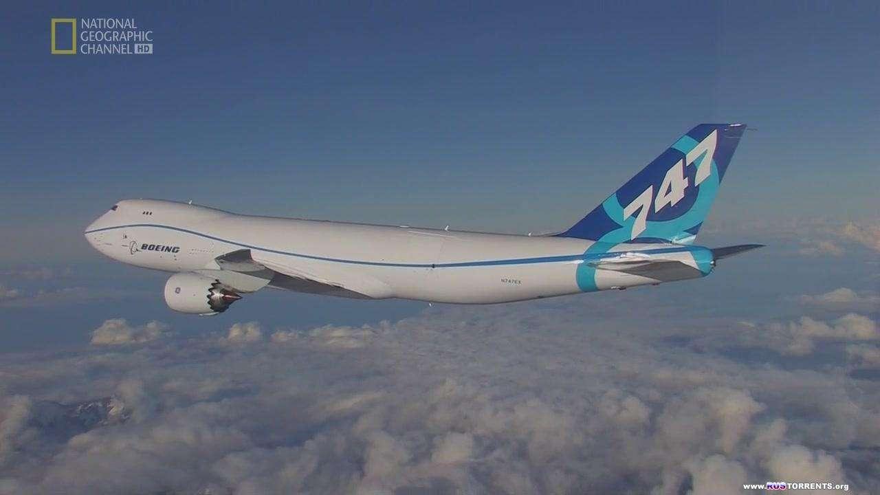 Мегазаводы: Боинг 747 | HDTVRip 720p | P1