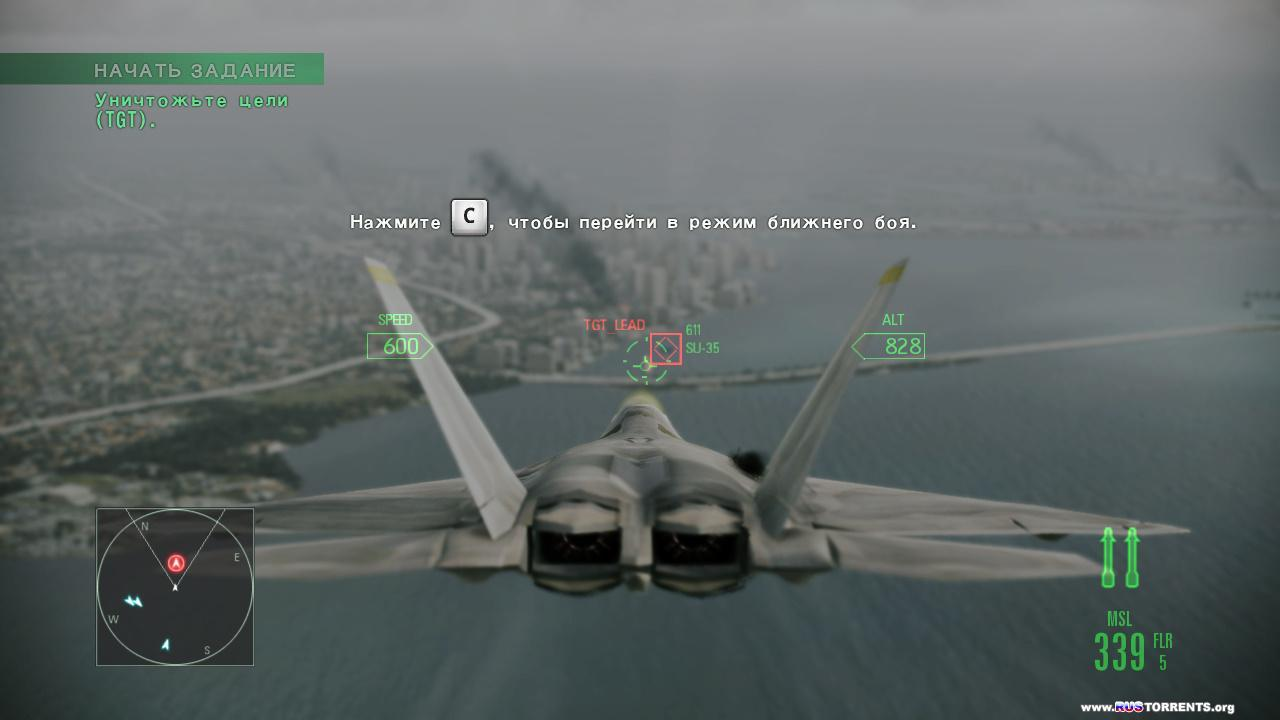 Ace Combat: Assault Horizon. Enhanced Edition | PC | RePack by Mizantrop1337