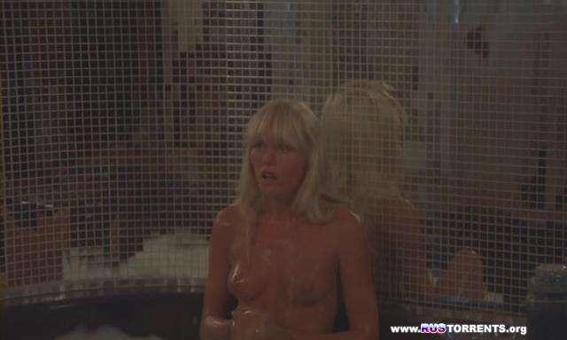 Сексуальный каннибал   DVDRip   A