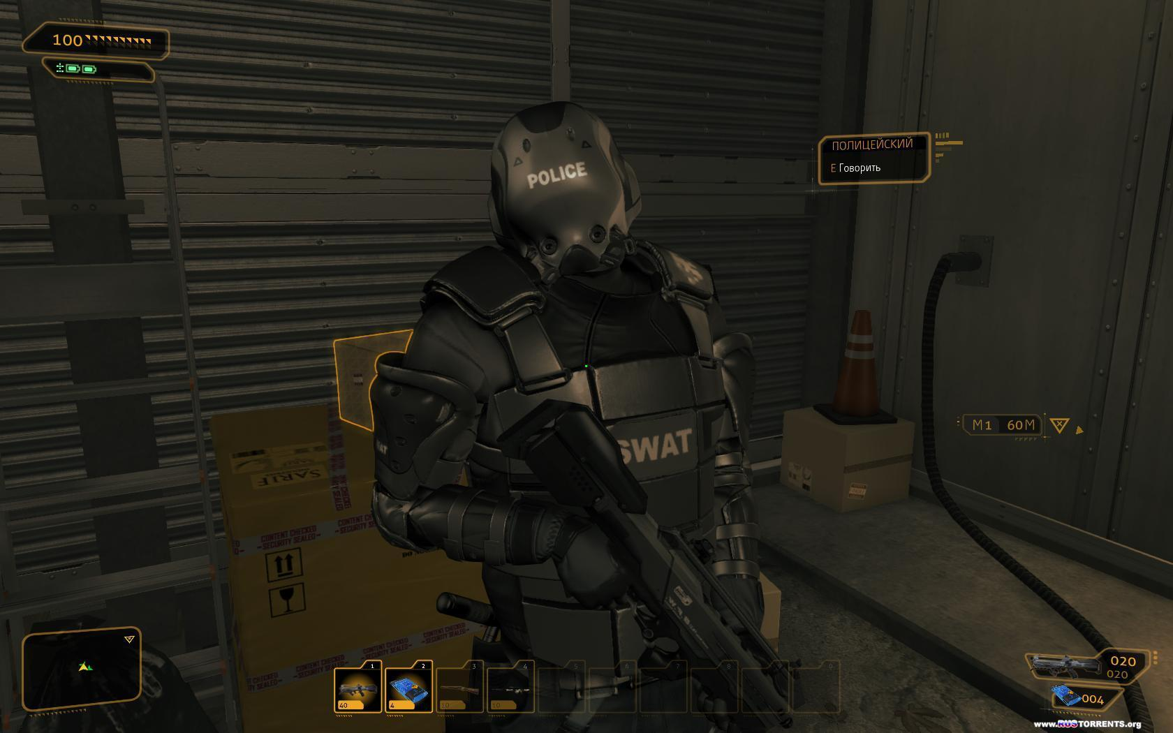 Deus Ex: Human Revolution (Multi7) [RePack] от R.G. Механики