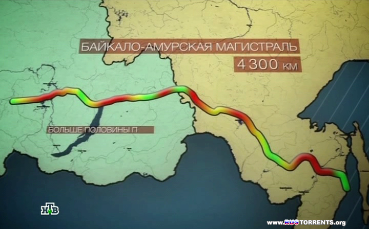 Евразийский транзит (18.07.) | SATRip