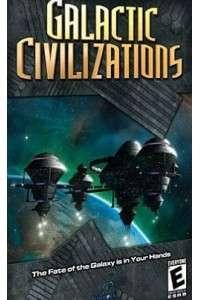 Галактические Цивилизации | PC