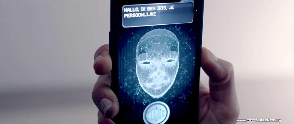 Андроид | BDRip-AVC | Лицензия